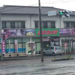 No.143 【店舗】 新地 一等地テナント! 26坪