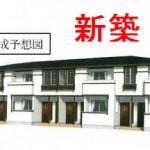 NO.151 豊後高田 新築 A 2LDKアパート