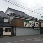 NO.154 昭和の町中心部 貸家 8DK 古民家