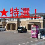 No.057-2LDK 豊後高田高田Ⅰ 2LDKアパート