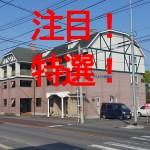 NO.171 豊後高田 1K 家電付!  照明付! 上水道無料!