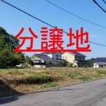 【土地】好立地分譲地 来縄宮の本 105坪 3区画