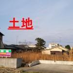 土地 玉津 高田高校前!