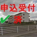 NO.177 豊後高田3LDK マンション
