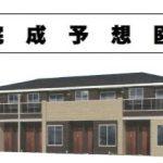 豊後高田 新築アパートA 1LDK セブン横