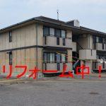 新地リフォーム物件 3DK セブンホームセンター横! CATV 駐車場2台無料!