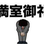 #156 豊後高田 中心部 2DKリフォーム物件! 新婚・子育て支援