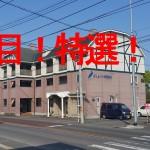 #171 豊後高田 1K 家電照明付! 上水道無料!
